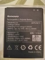 Продам батарею к Lenovo S 660