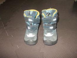 buty dziecęce 22