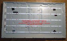 LB43015 V0_03 светодиодная линейка, стринги от LG 43LH500T-ZA
