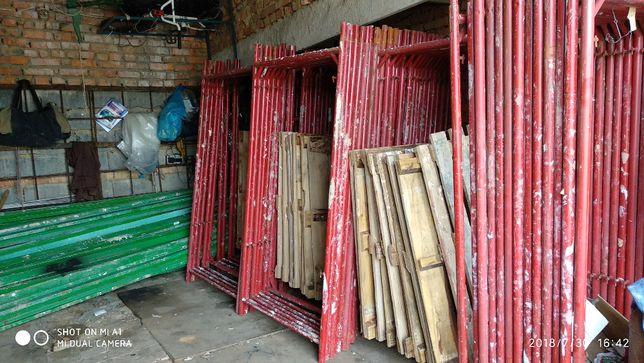Аренда строительных лесов Умань - изображение 3