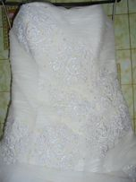 Свадебное платье или для выпускного.