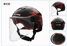 Шлем LS2. Открытый, с визором. Размер. XL. ( 70$)