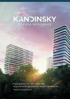 ЖК Кандинский2 х ком квартира в Одессе возле моря без комиссии