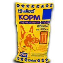 Якiсний корм для собак безкош-доставка20кг