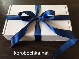 Коробки для подарков и подарочных наборов