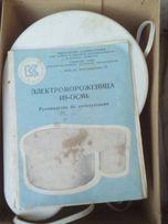 Мороженица СССР