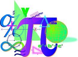 Репетитор по высшей математике у Вас дома, решение контрольных работ