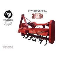 Фреза на трактор АКЦИЯ !!!