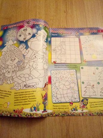 Распродажа детских книг и журналов Киев - изображение 5