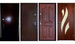 Двери Входные Металлические и Межкомнатные двери