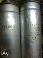 продам конденсатор 3.8 мф 400 в telpod
