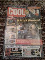 "Журнал ""COOL"""