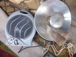 тепло-вентилятор радиатор масляный электробогрев батарея отопления UFO