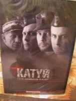 """płyta """"Katyń"""" film A. Wajdy"""