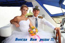 Свадебная Видеосъемка + Фотосъемка всего дня: 5800 грн