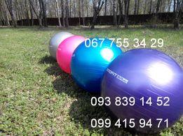 Фитбол мяч для Фитнеса Антивзрыв все размеры доставка 1 сутки Украина