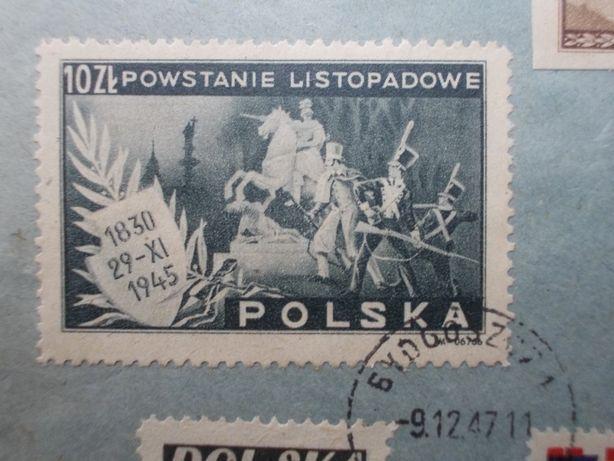 Koperta, tzw. R-ka, z wieloma cennymi znaczkami z 1945 i 1947 roku. Bydgoszcz - image 4