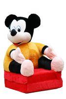Fotelik fotel pluszowy dla dziecka myszka pufa na prezent