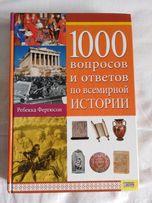 3 книги за 80 грн.