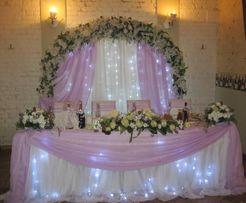 Декор фотозоны текстилем, лентами на праздник,на свадьбу,юбилей