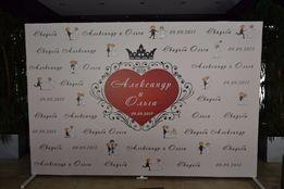 Свадебный баннер. Свадебное оформление зала. Выездная церемония.