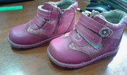 Кожанные детские ботиночки
