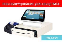 POS терминал, принтер чеков и программа для автоматизации ресторанов
