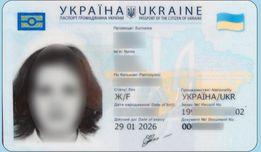 Гражданство в Украине, Вид на жительство временный и постоянный.