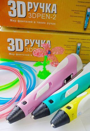 3D ручка и наборы PLA пластика! Нарисуй 3д Робота Самолет Машинку! Житомир - изображение 4
