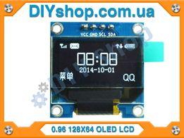 Дисплей 0.96 128X64 OLED LCD I2C SSD1306 arduiuno display module
