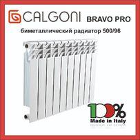 Радиатор(батарея) отопления биметаллический Сalgoni Brava500/96 Италия