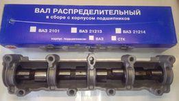 Распредвал ВАЗ 2101 -2107 СТК