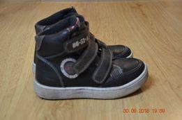 Buty wiosenne dla chłopca 28, wkładka 17,5 cm
