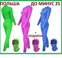 Термобелье теплое зимнее Radical Польша комплект женское мужское термо