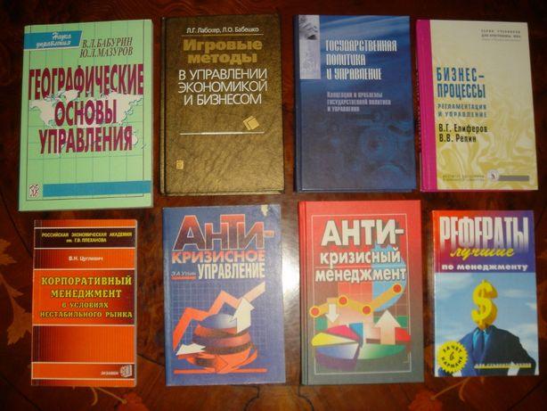 Западная экономическая социология: Хрестоматия современной классики. Киев - изображение 3