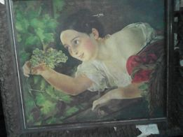 Картина СССР.