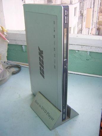 DVD плеер ВВК DV 975 S в отличном состоянии
