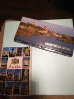 Продам открытки городов