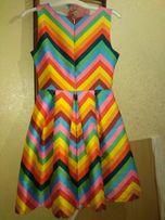 Платье летнее шикарное