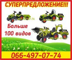 Трактора на педалях Falk | Rolly Toys I SmobyI Выгодные цены!!!