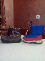 Сапоги, ботинки на девочку 25р. Резиновые сапожки 24р