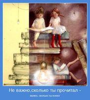 Репетитор русский язык и литература.