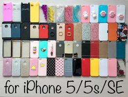 Более 200шт! Чехол для iPhone 5/5s/5c/5se/SE/5ц на айфон 5 ц чохол