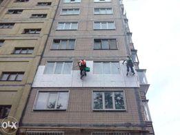 Утеплення фасадів квартир. Утеплення стін. Висотні роботи. Альпінізм.