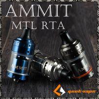 Атомайзер Ammit MTL RTA 24 мм atomizer clone