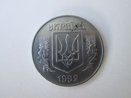 Монеты Украины 5. 10, 25 и 50 коп. 1992год. 94. 95. 96.год