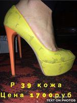 Крутые туфли