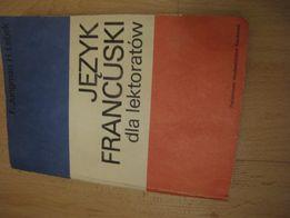 """książka podręcznik """"Język francuski dla lektoratów"""" F.Jungman, H.Łebek"""