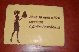 Подарок. Шоколадный портрет или открытка