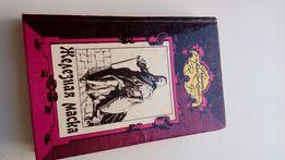"""Книга """"Железная маска"""""""